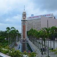 Hong Kong es Makao