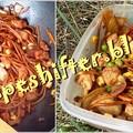 Kínai pirított tészta - 430 kcal