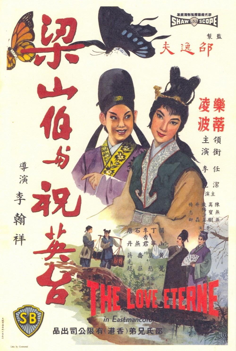 the-love-eterne-liang-shan-bo-yu-zhu-ying-tai_15409.jpg