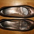 Balerina cipők és papucsok