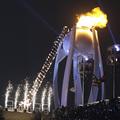 Olimpiai összefoglaló - 2. nap