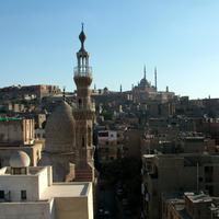 Szolgálati Közlemény – Hirdetések és minaretek