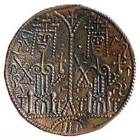 Pogány szertartás az Árpád-házi királyok udvarában?