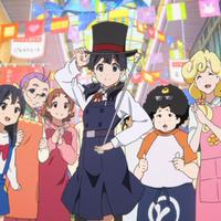 Mochi és madár: Tamako bájos kalandjai az üzleti negyedben