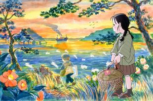 Oscar-díjas témaválasztás az animéknél: Kono Sekai no Katasumi ni