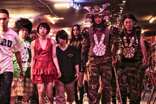 Tokyo Tribe (2015)