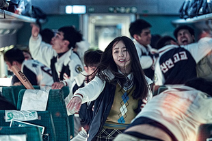 Train to Busan / Busanhaeng (2016)