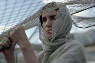 Mária Magdolna / Mary Magdalene (2018)