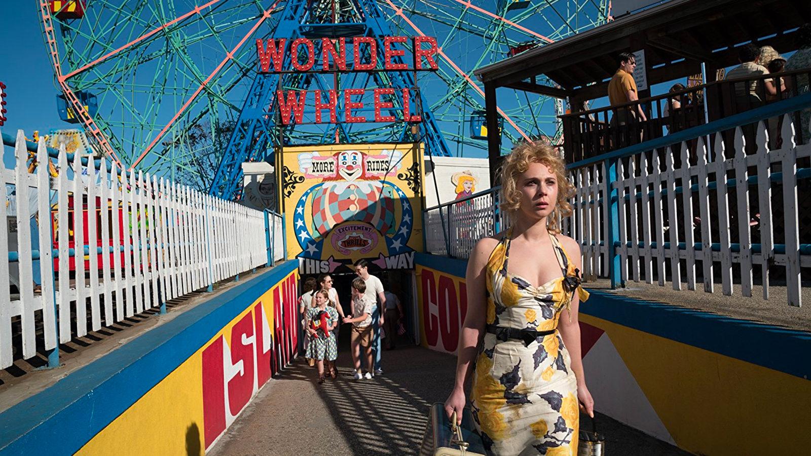 wonder_wheel_2.jpg