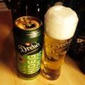 Touch of the Craft Beer? - Dreher Hidegkomlós 2.0
