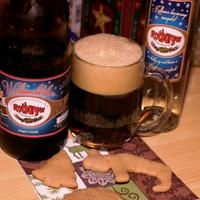 Nálunk már Karácsony van 1. - Rotburger Weihnachtsbier