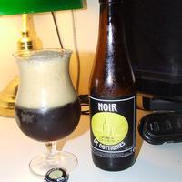 A sör művészete