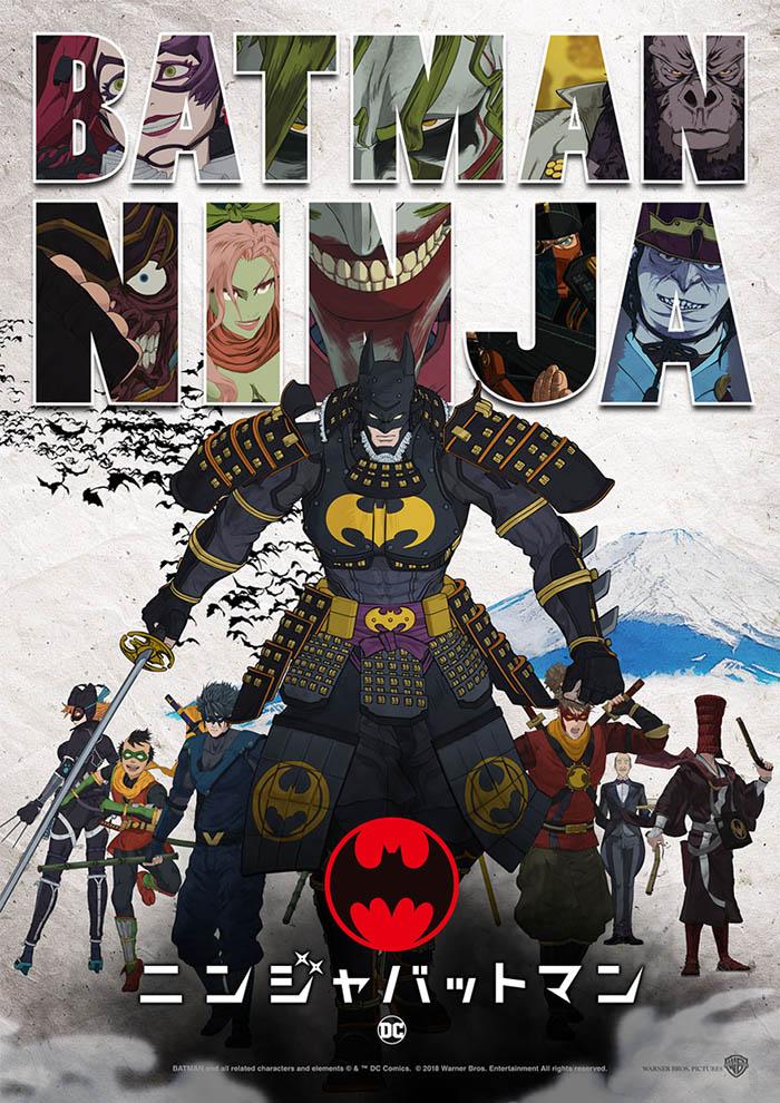 batman-ninja-poszter.jpg