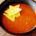 Jalapeno krémleves tortilla chipsszel