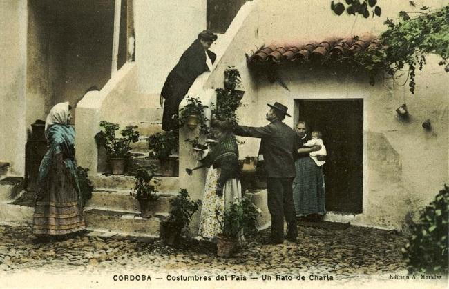 patio_antigua.jpg