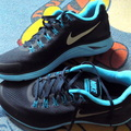 Új futócipő - Nike LunarGlide +4