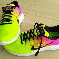 Az új futócipőm - Nike Lunarglide 8