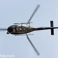 Szemfüles helikopter a Száguldó Cirkusz felett