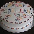Négyéves a Serbia Insajd blog