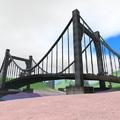 Régebbi cikkek: Épületleírás - A híd