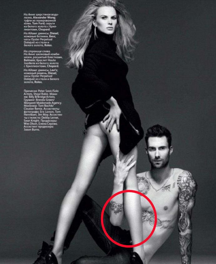 Adam Levine törzse hova tűnt? :D<br />