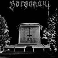 Borgonaut - Borgonaut EP