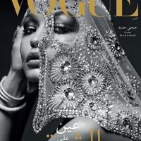 Indul a Vogue Arabia!