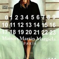 Maison Martin Margiela x H&M kampányképek