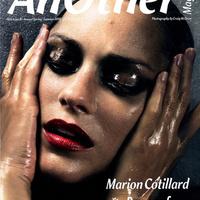 Marion Cotillard címlapon