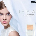 Palvin Barbara a Chanel arca