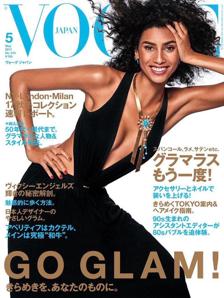 vogue-japan_10.jpg