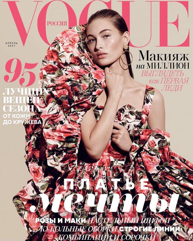 vogue-russia_11.jpg