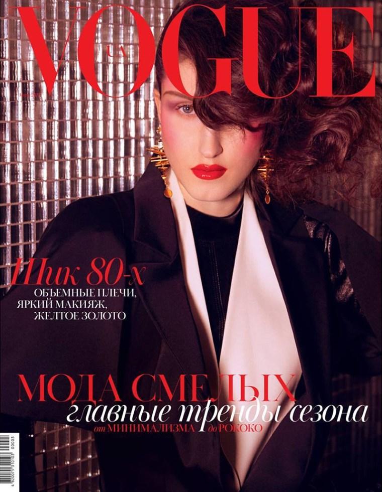 vogue-ukraine_18.jpg