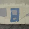 Új művészet: graffiti eltávolítás