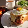 Brutális reggeli: Croque Madame szendvics