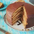 Gigantikus csokitorta