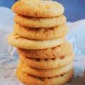 Mogyoróvajas keksz házi mogyoróvajból