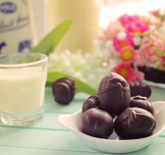 Készítsetek házi csokitojást, imádni fogjátok!