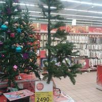KELL: Sarokba való karácsonyfa