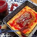 Házias és egyszerű nyári desszert: rizskoch fanyar ribizliszószzal