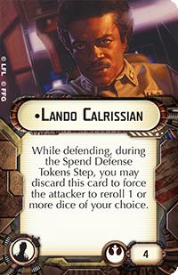 swm12_lando-calrissian.png