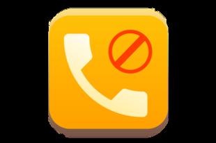 NoPhoneSpam – HU