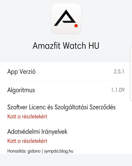 amazfit_watch_cn_v2_5_1.png