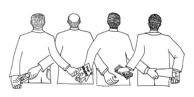 feltalalok-a-korrupcio-ellen-blog.png