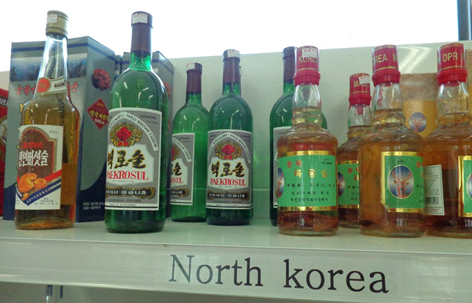 north-korea-drink.jpg