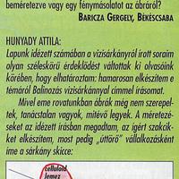 A magyar horgászirodalom legemlékezetesebb illusztrációi 2008/I. Water Dragon Special Edition De Luxe