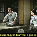 Souls In The Moonlight 02 (1958)