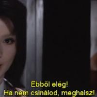 Nemuri Kyoshiro 11 - The Human Tarantula (1968)