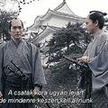 Bushido (Shundo) 2013