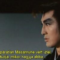 Nemuri Kyoshiro 13 - Full Moon Swordsman (1969)